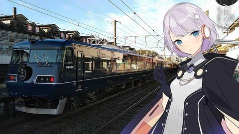 92_すばる_列車02