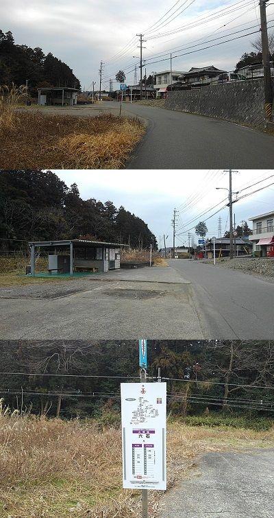 三岐鉄道北勢線a99