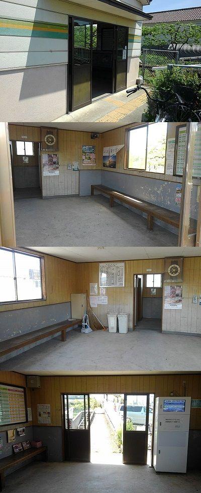 会津鉄道会津線b94