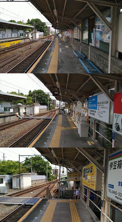 伊豆箱根鉄道大雄山線a47