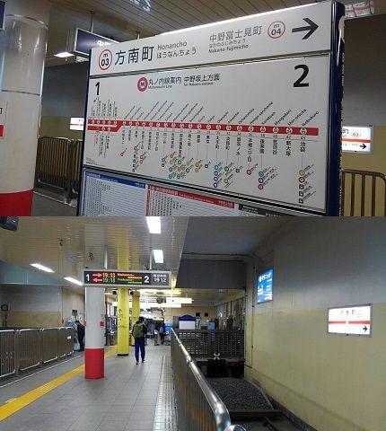 東京メトロ丸の内線31