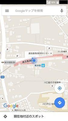 埼玉高速鉄道17