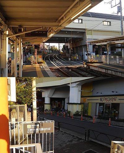 東急世田谷線34