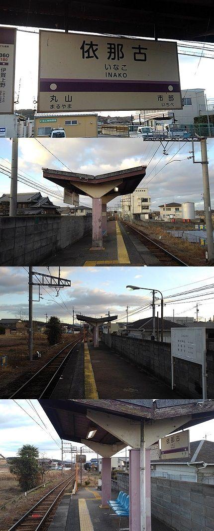 伊賀鉄道44