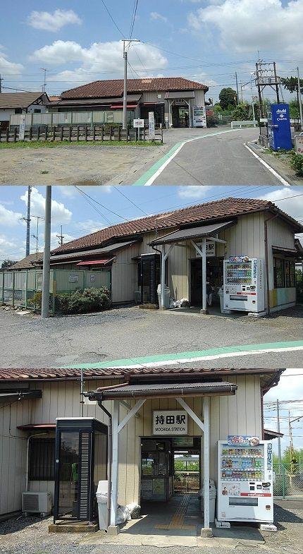 秩父鉄道f04