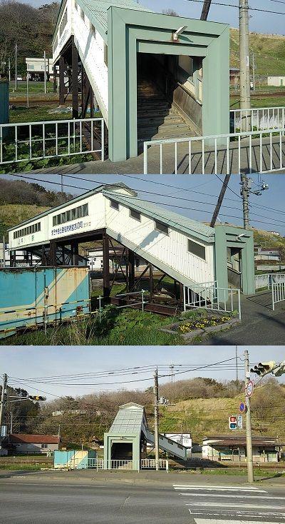 日高本線c16