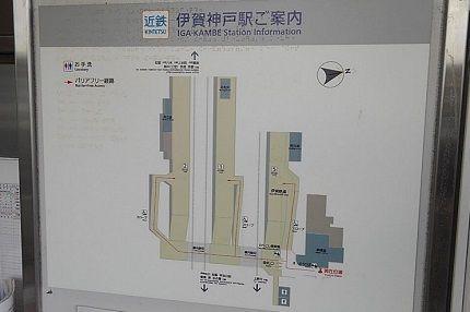 伊賀鉄道16