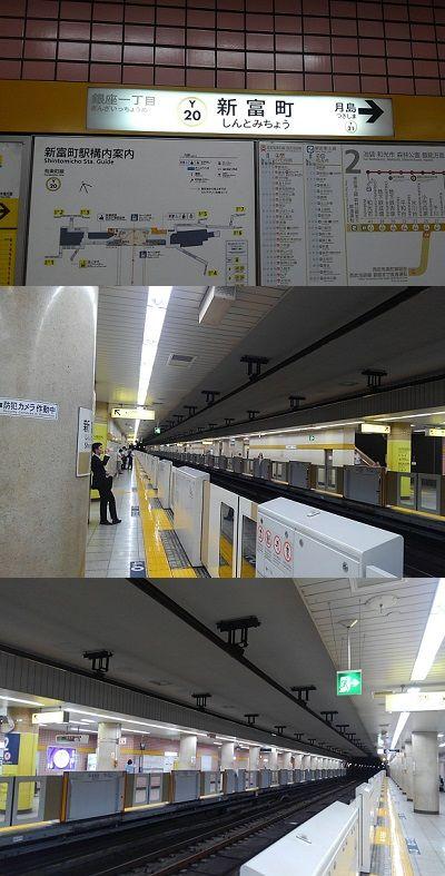 東京メトロ有楽町線63