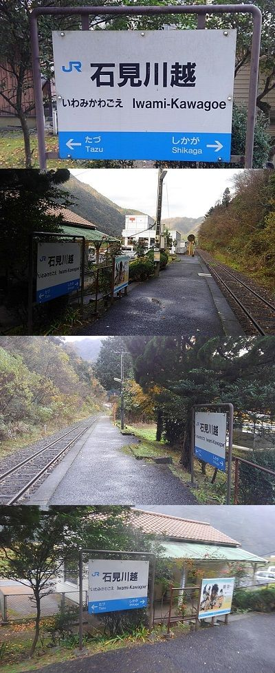 三江線b82