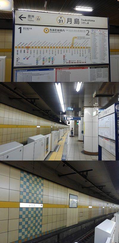 東京メトロ有楽町線65