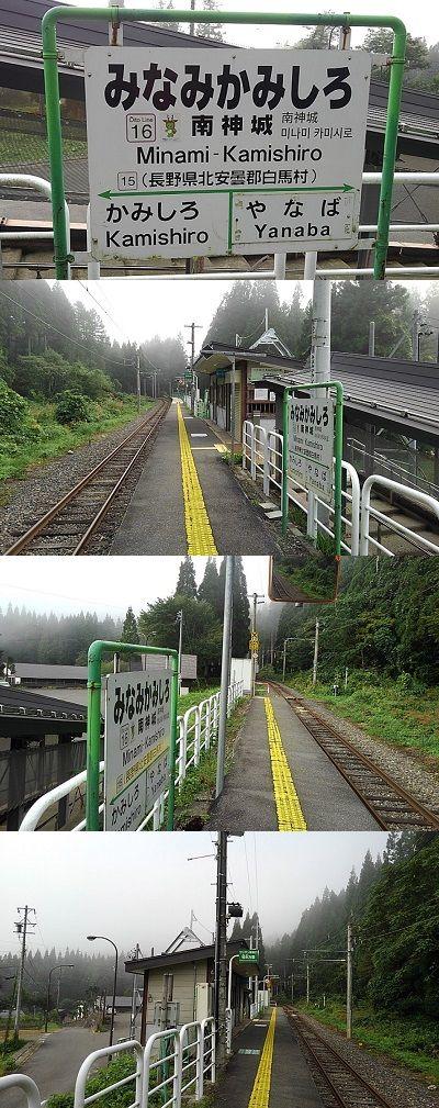 大糸線a07