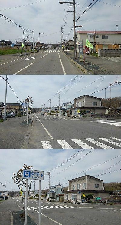 日高本線96