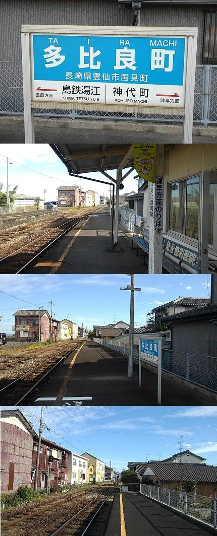 島原鉄道b09