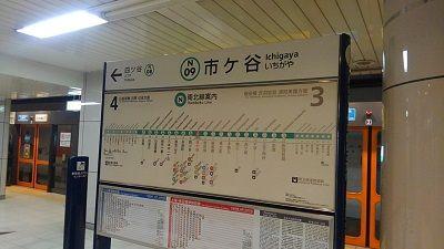 東京メトロ南北線25