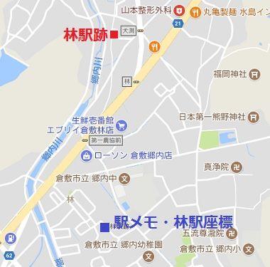 下津井電鉄36