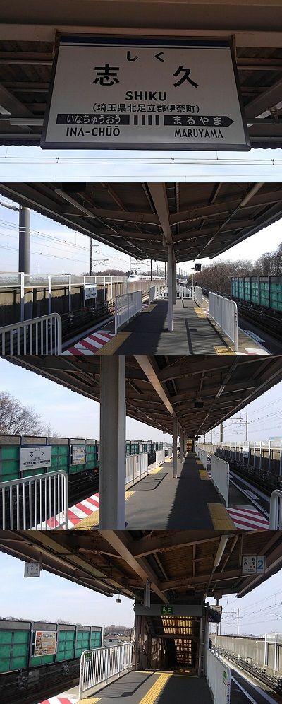 埼玉新都市交通伊奈線93