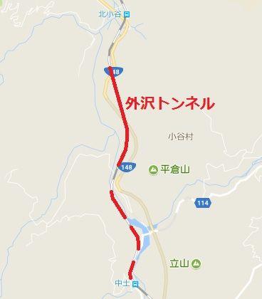 大糸線a93