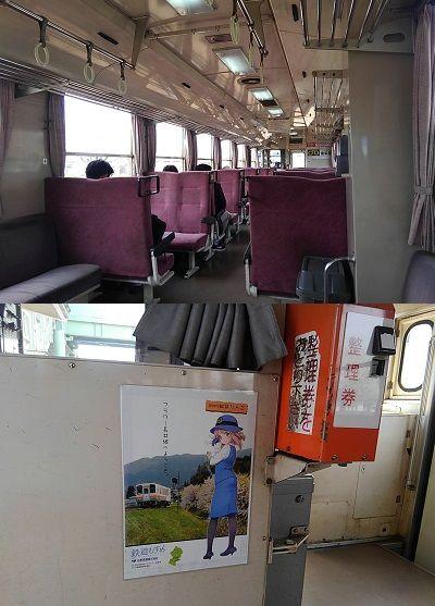 山形鉄道フラワー長井線10