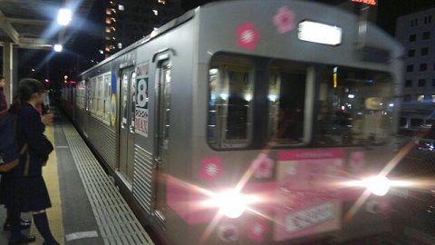 福島交通飯坂線10