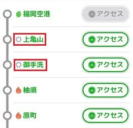 勝田線67