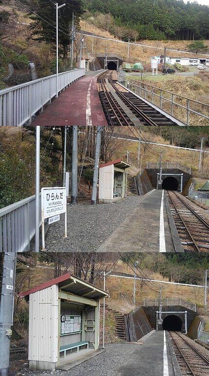 大井川鐵道井川線c45