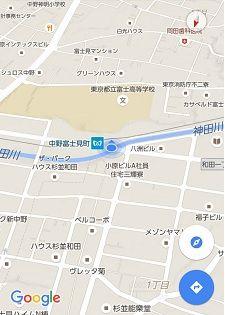 東京メトロ丸の内線29