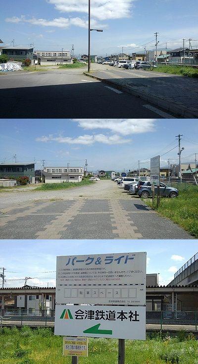 会津鉄道会津線c22