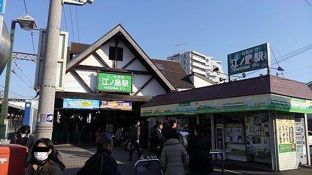 江ノ島電鉄30