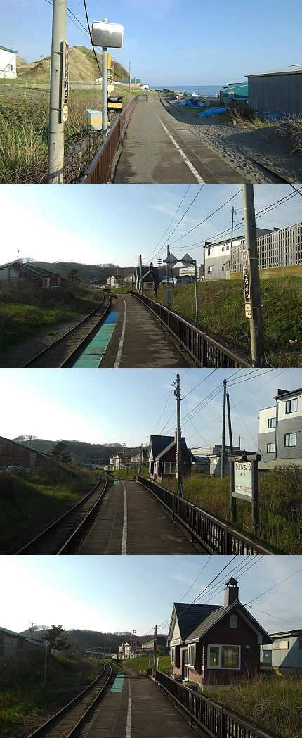 日高本線c35