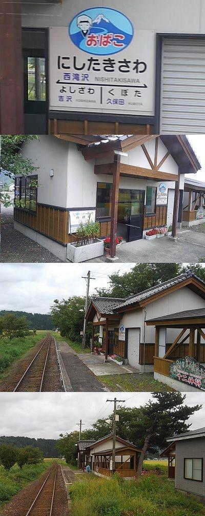 由利高原鉄道22