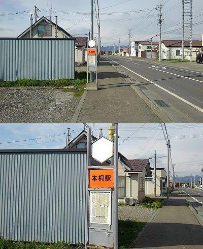 日高本線b71