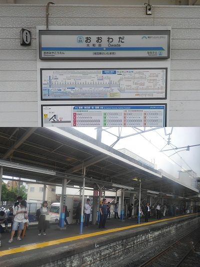 東武野田線32