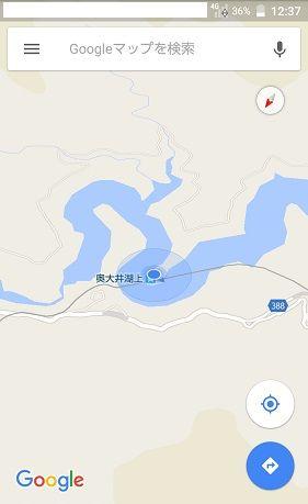 大井川鐵道井川線93