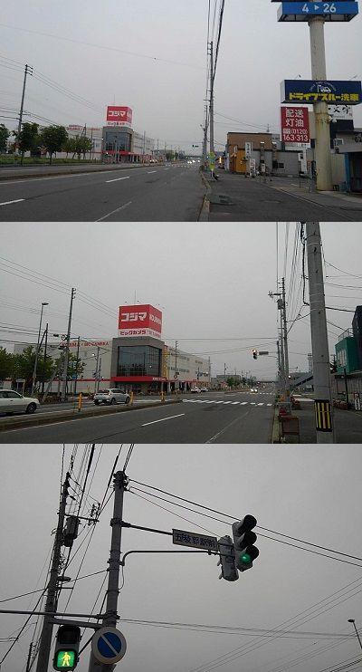 いさりび鉄道a37