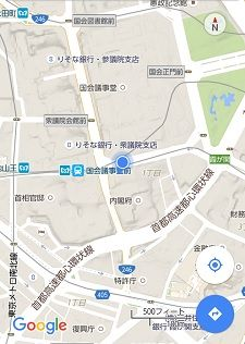 東京メトロ丸の内線63