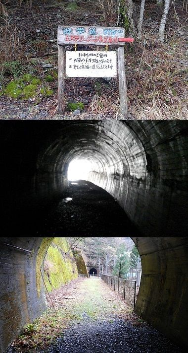 大井川鐵道井川線a71
