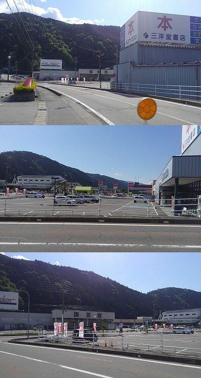 長良川鉄道b05