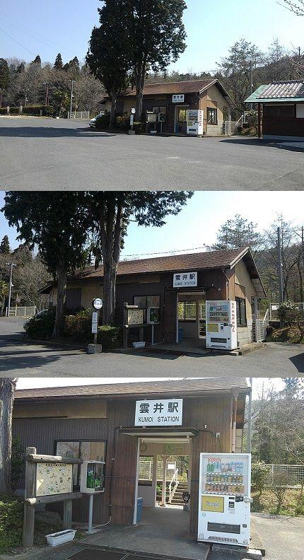 信楽高原鉄道53