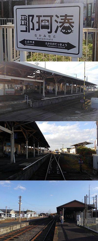 ひたちなか海浜鉄道28