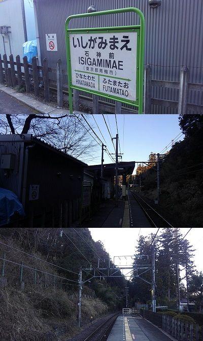 青梅線26
