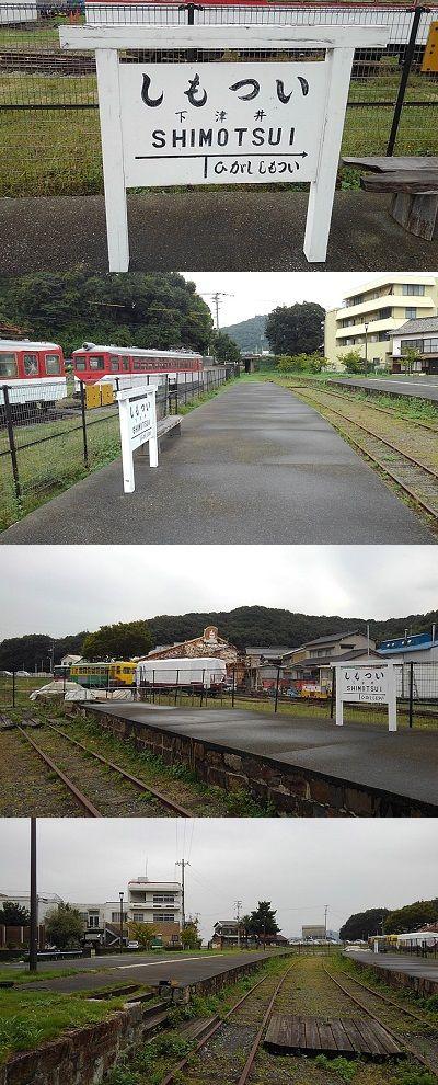 下津井電鉄a33