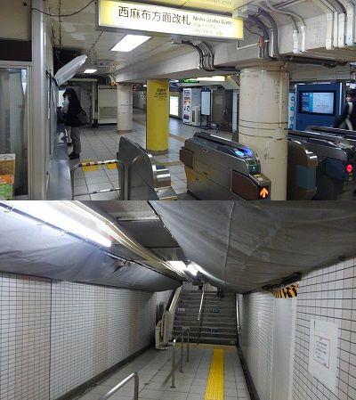 東京メトロ日比谷線40