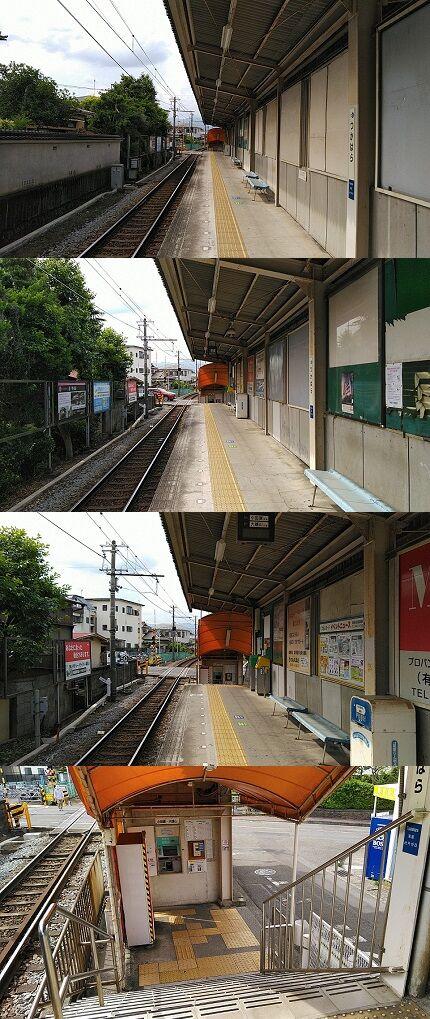伊豆箱根鉄道大雄山線a76