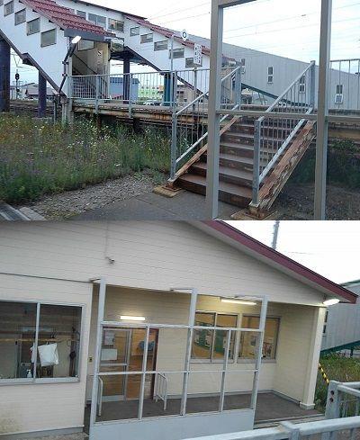 いさりび鉄道a11