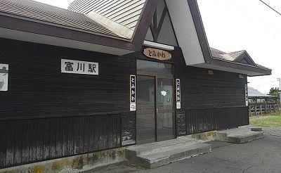 日高本線92