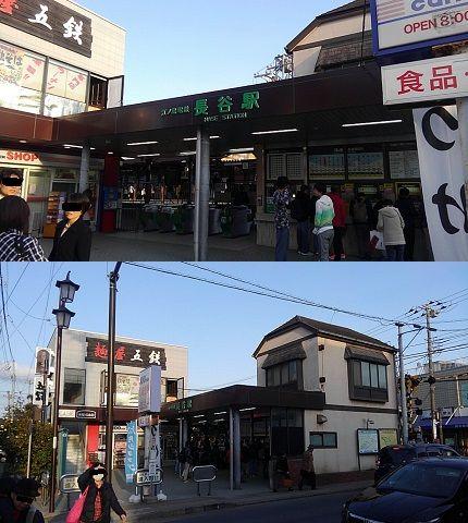 江ノ島電鉄11