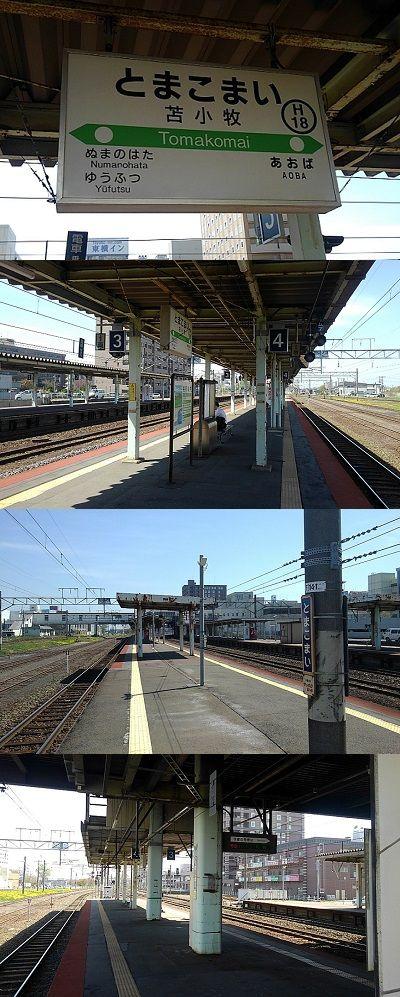 日高本線17