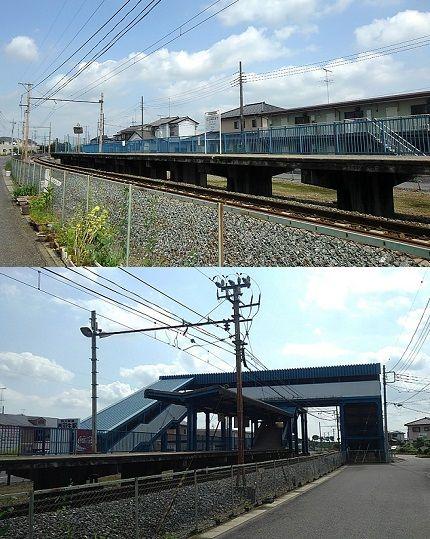 秩父鉄道f64