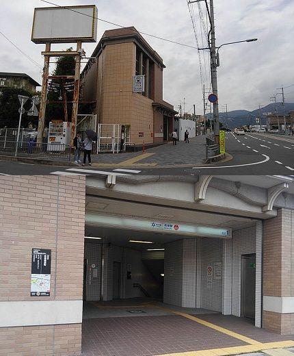 京都市営地下鉄東西線06