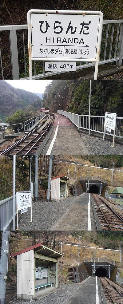大井川鐵道井川線a51